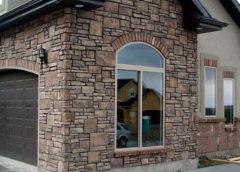 Натуральный камень, как материал для оформления фасадов