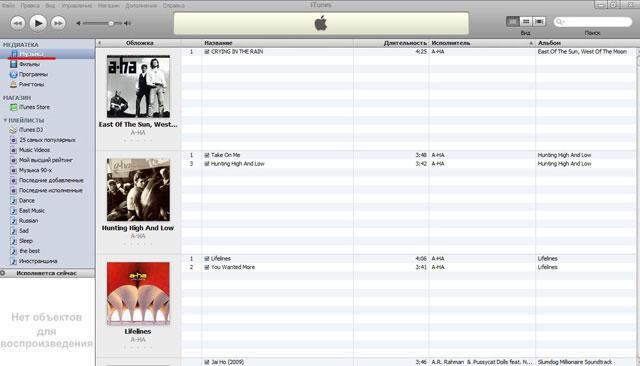 Как создать рингтон для iPhone в iTunes